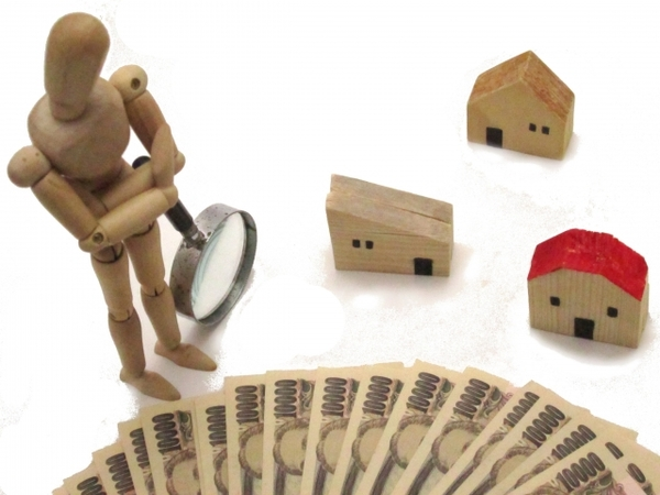 宮崎での住宅ローンの選び方