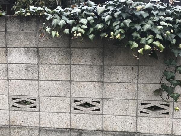 コンクリートブロック塀の安全確認
